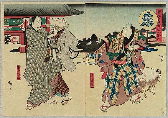 Japanese Prints - Auction 1578 - artelino